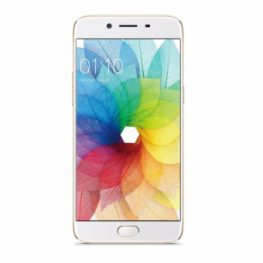 oppo-r9s-plus-gold-1261-57594531-b5b2cafe221b0f62980c4cdaa6b2fd32-product